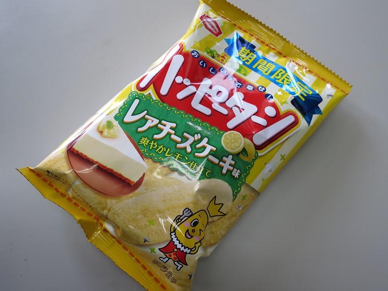 「亀田製菓」のハッピーターン レアチーズケーキ味(期間限定)