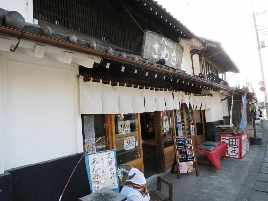 s-daifukumamekan02
