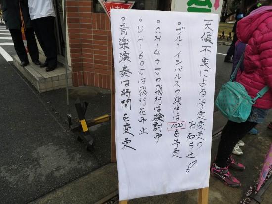 KBsakura2015_02