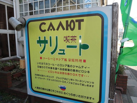 caryut02