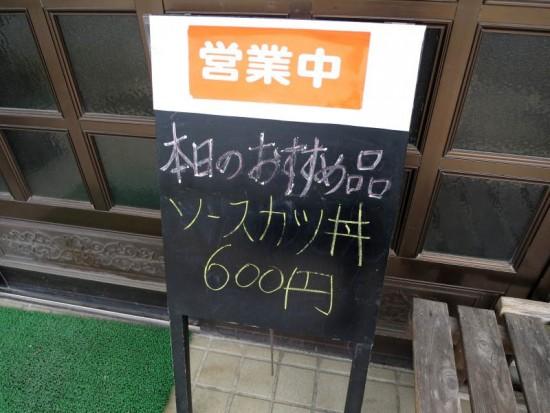 s-arai_02
