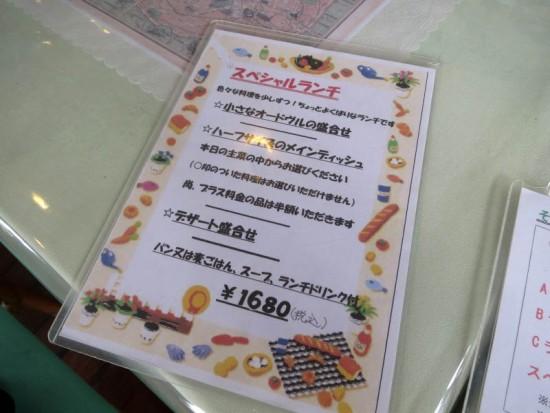hanafura04