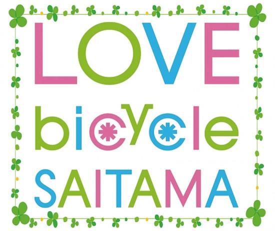love saitama