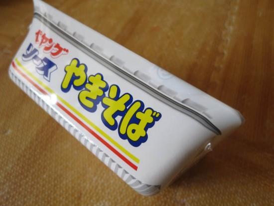 peyoung03