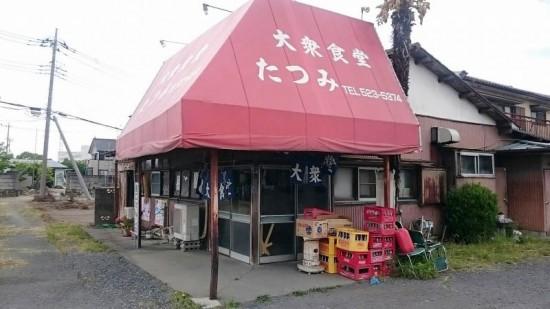 s-tatsumi01
