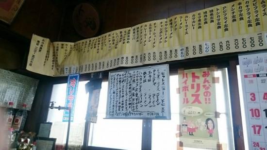 s-tatsumi04