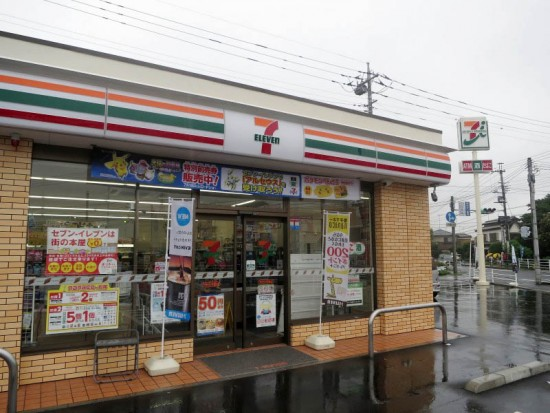 711donuts01
