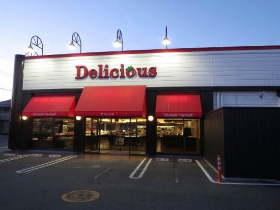 delicious01