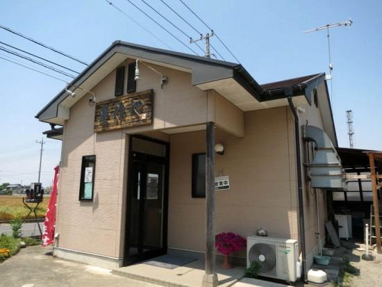 housakuya01