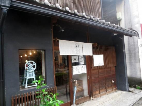 suigyokudo2015_01