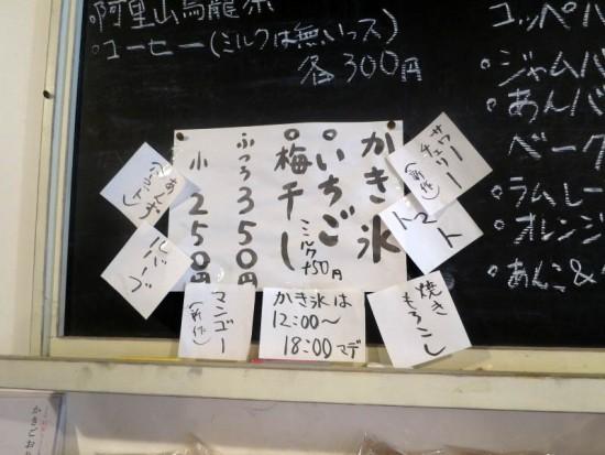 suigyokudo2015_12