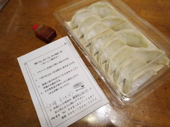 s-imamura03
