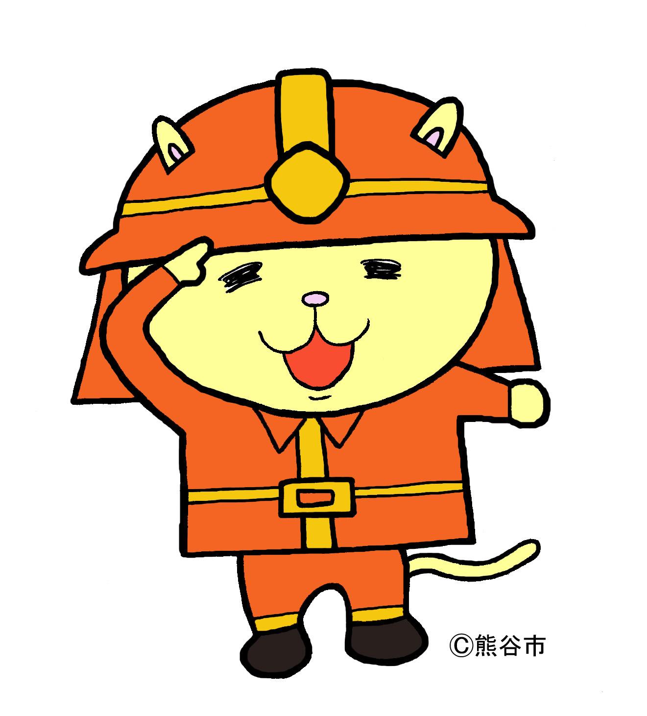 熊谷市&深谷市 防災関連をチェックしよう