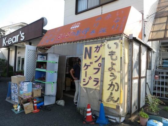miyoshi02