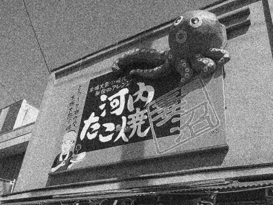 s-kawachi00