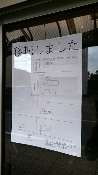 s-kawachi01