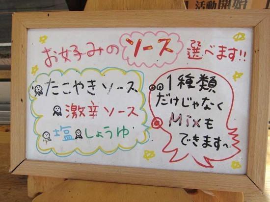 s-kawachi05