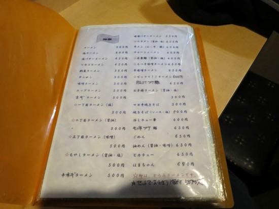 chuyu02