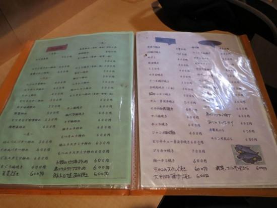 chuyu04