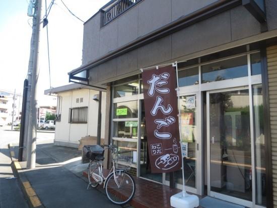 fujiya01
