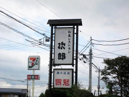 jiro02