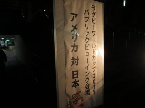 s-matsuya_nasumiso01