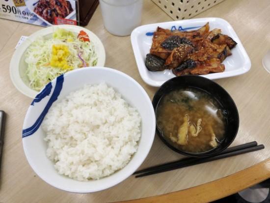 s-matsuya_nasumiso05