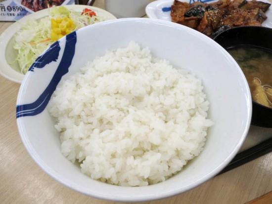 s-matsuya_nasumiso07