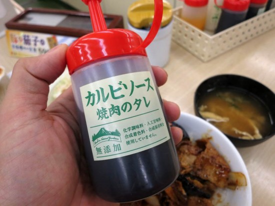 s-matsuya_nasumiso11