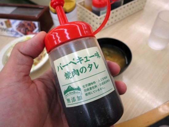 s-matsuya_nasumiso13