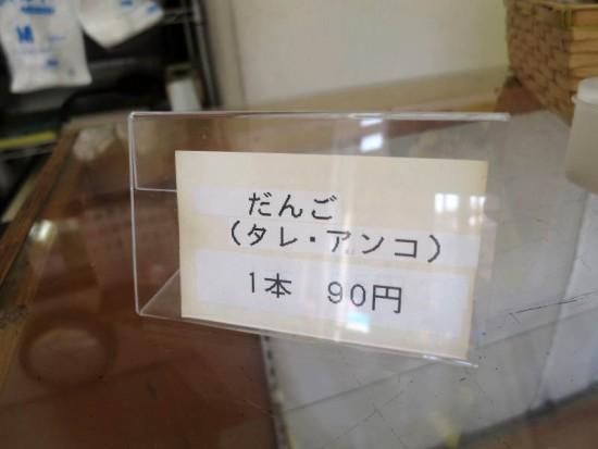 kumazu03