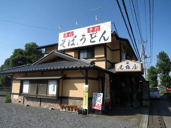 s-owariya01