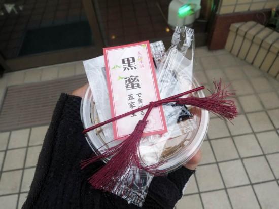 hanadutsumi02