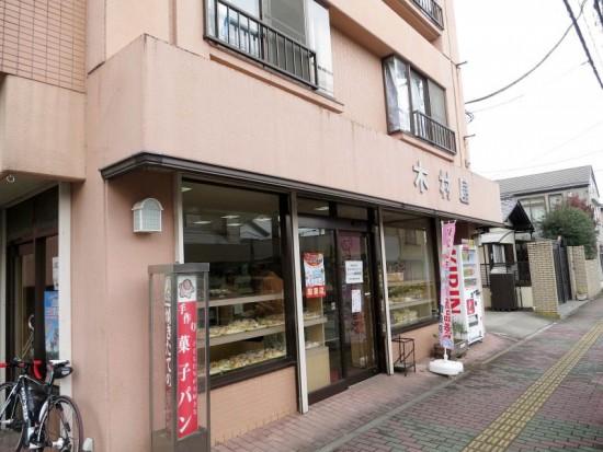 s-kimuraya01