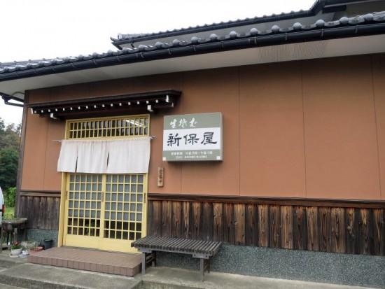 shinpoya01