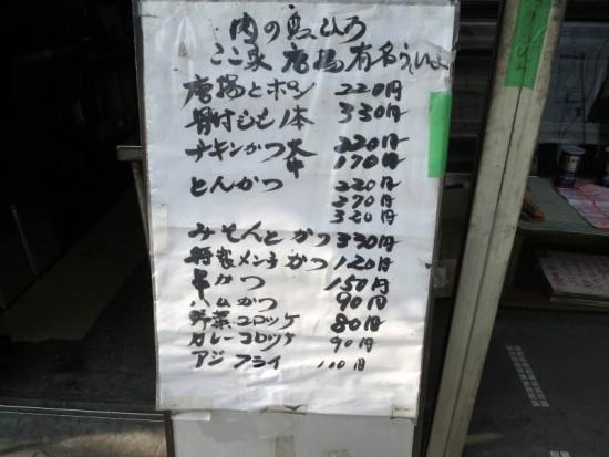 torihiro_03