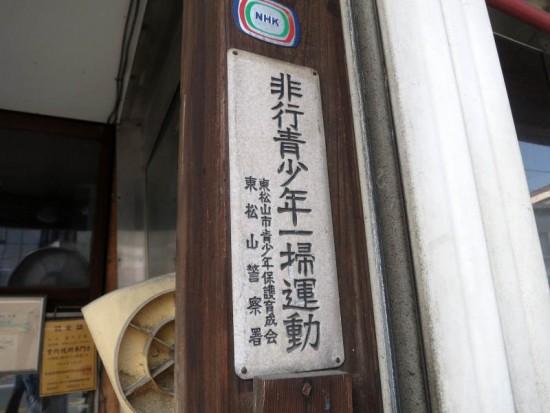 torihiro_04