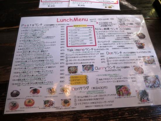 yumekaido04