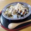 寄居町大字桜沢「大黒屋 GORIGORI CAFE」のバタ練り白こんにゃくの黒みつ+きな粉にバニラアイスのせ