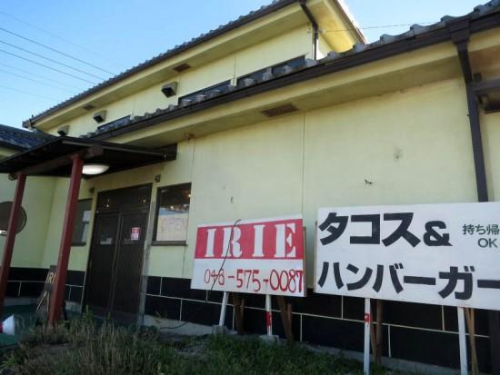 irie01