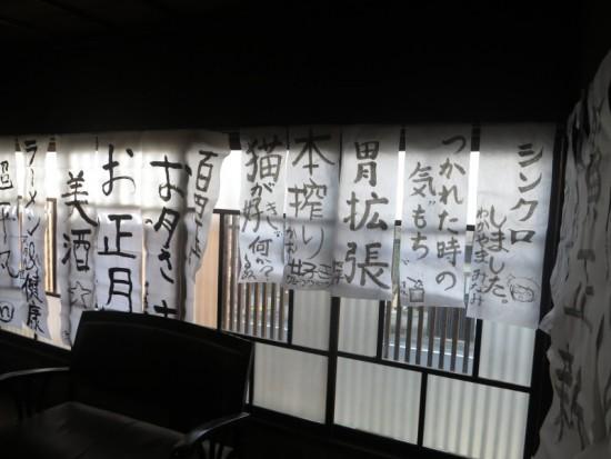mochi2016_13