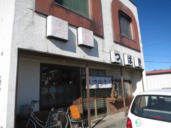 s-tsubaki_napo2015_02