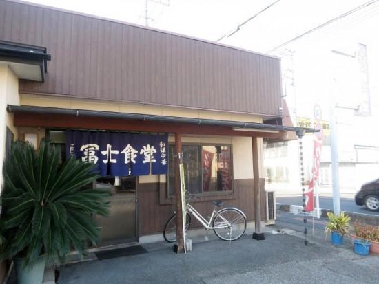 fujisyokudo02