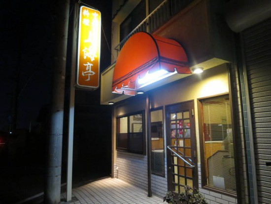 s-shanghaitei01