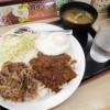 熊谷市肥塚「松屋 熊谷バイパス店」の担々エッグプレート(ライス大盛り)