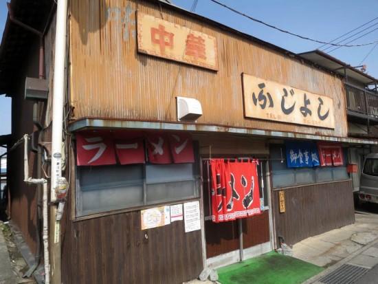 fujiyoshi01