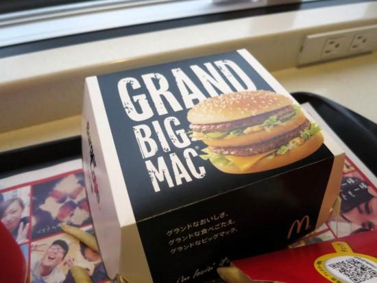 grandbigmac04