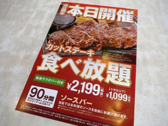 steakgusto02