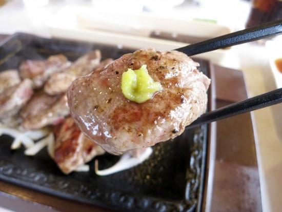 steakgusto13