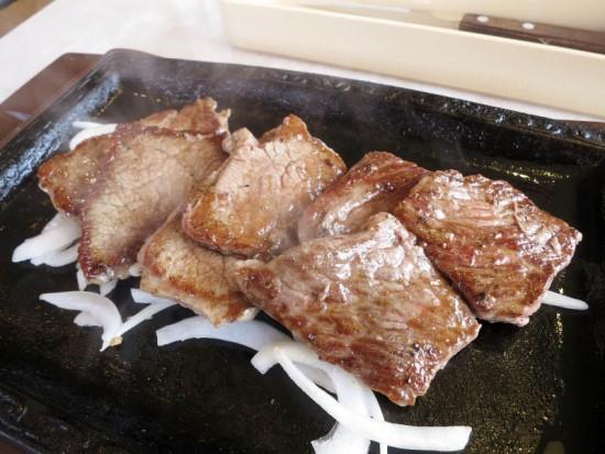 steakgusto16